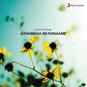 Athamaga Rathinaame (Original Motion Picture Soundtrack) Songs
