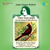 Amar Gaaner Bulbuli Songs