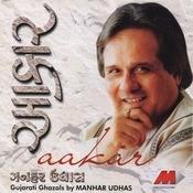 Aakar Songs