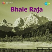Bhale Raaja Songs