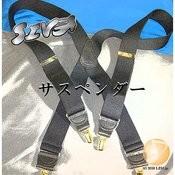 Suspender Song