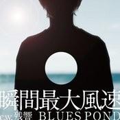 Shunkan Saidai Husoku Songs