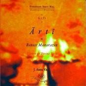 Aarti To Babaji Mahavatar Songs