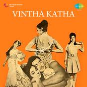 Vintha Katha Songs