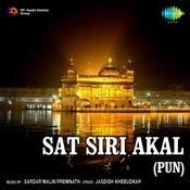 Sat Siri Akal Pun Songs