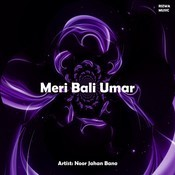 Meri Bali Umar Songs