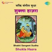 Sukla Hazra Bhakti Sangeet Sudha Songs