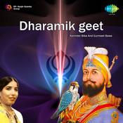 Dharamgeet - Narinder Biba And Gurmeet Bawa Songs