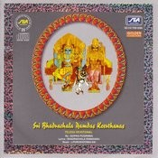 Sri Bhadrachala Ramdas Keerthanas Songs