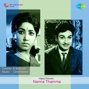 Nanna Thamma Songs