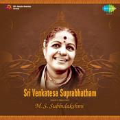 Bhavayami Ragamalika Rupakam Swati Tirunal Song