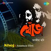 Khoj Songs