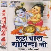 Mahara Baal Govindaji Songs