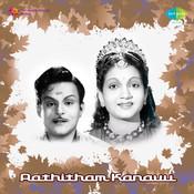 Aathitham Kanavu Songs