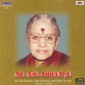 Meenakshi Suprabhatam Songs