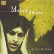 Kishori Amonkar - Malhar Malika Vol 3 Songs