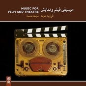 The Film, The Son Of Iran Is Without Of His Mother, Dialogue Between Santur And Setar Song