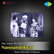 Nannambikkai Songs