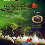 Yuthavin Sengoal Vol 3 Songs