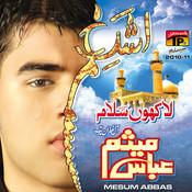 Lakho Salam 2010 -11 Songs