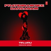 Pratidinam Nee Darsanam Songs