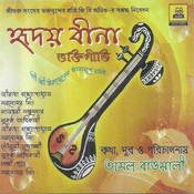Hriday Beena Songs