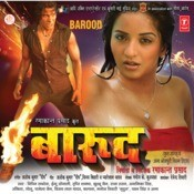 Barood Songs
