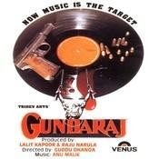 Gundaraj Songs
