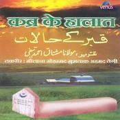 Kabra Ke Halat- Urdu Songs