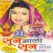 Sun Aali Sun- 33 Non-Stop Jhankar Beats Songs