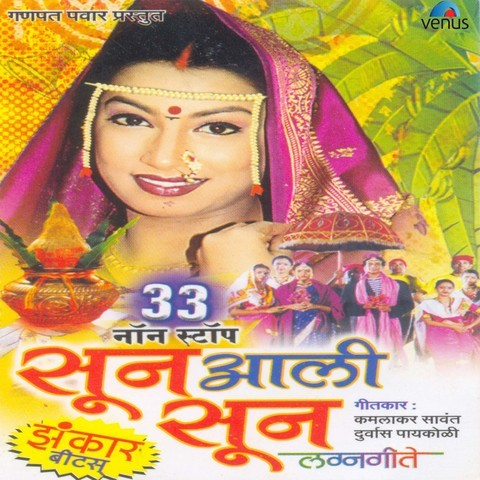 Jhankar Beats songs download