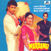 Mardangi Songs