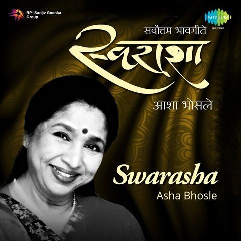 ruperi valut madanchya banaat mp3 song download swarasha
