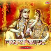 Nandacha Karat Songs
