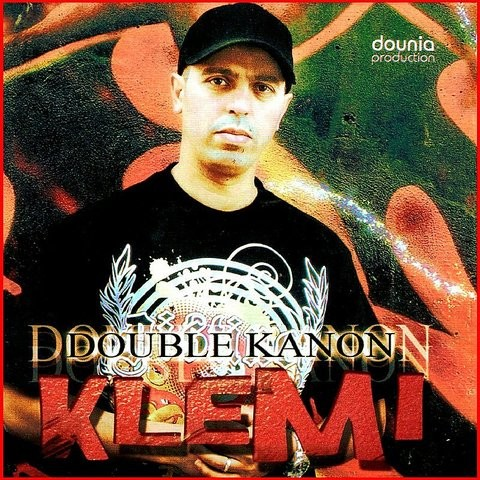DK TÉLÉCHARGER ALBUM 2010 LOTFI REMIX