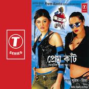Prem Kanta Songs