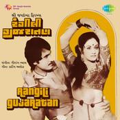 Rangili Gujaratan Songs