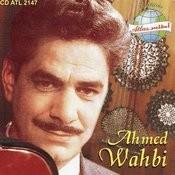 Ya Saheb Elmoudan Songs
