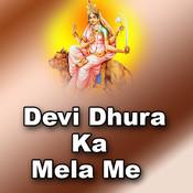 Devi Dhura Ka Mela Me Songs