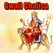 Gwail Chalisa Songs