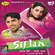 Siftan Songs
