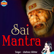 Sai Mantra Song