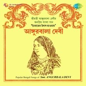 Popular Bengali Sogs Of Miss Angurbala Songs