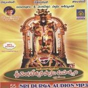 Jamalapuram Venkateswara Swamy Mahatyam Songs