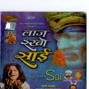 Laaj Rakho Sai Songs