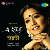 E Hridoy - Jayati Chakraborty Songs