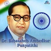 dr babasaheb ambedkar punyatithi songs download dr babasaheb