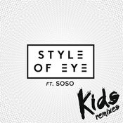 Kids (Remixes) Songs