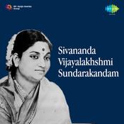 Sivananda Vijayalakhshmi Sundarakandam Songs