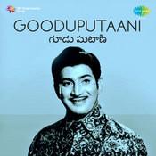Gooduputaani Songs